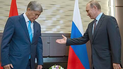 Уходящий президент Киргизии не прощается // Алмазбек Атамбаев пообещал еще несколько раз встретиться с Владимиром Путиным