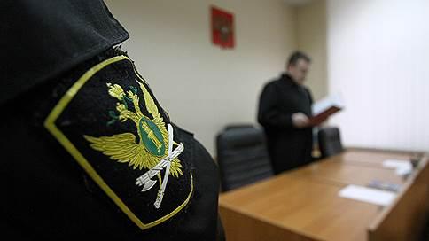 Полицейские спутали Хельсинки с Лондоном // Активистов «Открытой России» оправдали по делу о нежелательной организации