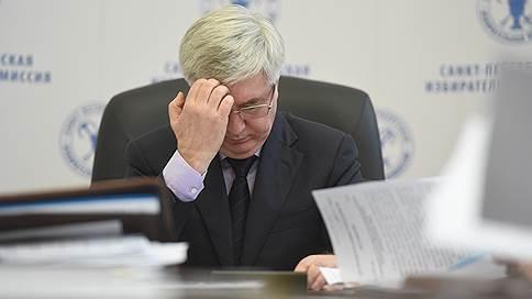 Председатель петербургского избиркома лишился «эксклюзива» // Ряд его полномочий передан на усмотрение большинства