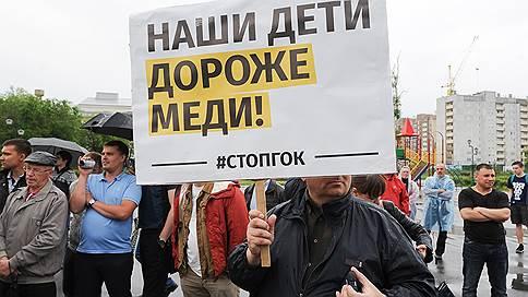 Алое поле протеста // Суд отказал противникам Томинского ГОКа в проведении митинга в центре Челябинска