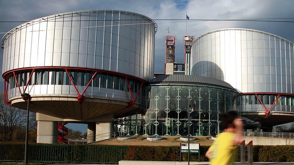 Что Минюст ответил ЕСПЧ по делу иностранных агентов