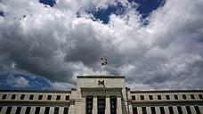 ФРС начинает расчистку баланса