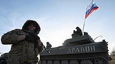 Киев пошел на Москву исковым путем