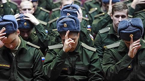 Минобороны разработало порядок призыва в военное время // В Госдуме и СФ утверждают, что это не означает подготовку к войне