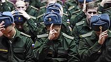 Минобороны разработало порядок призыва в военное время