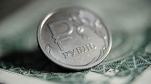 Курс доллара. Прогноз на 21-22 сентября // Мнения и прогнозы аналитиков о том, как будет вести себя валютный рынок