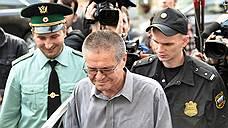 Алексей Улюкаев заслушал генерала ФСБ в закрытом режиме