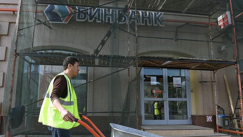 Почему собственники Бинбанка обратились к ЦБ за помощью