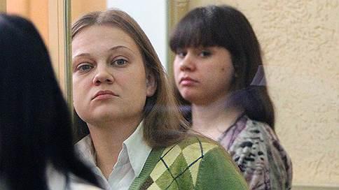 «Ростовским амазонкам» подтвердили убийства // Оглашен вердикт по делу банды