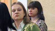 «Ростовским амазонкам» подтвердили убийства