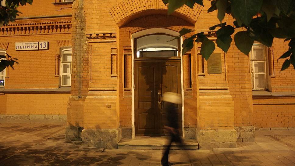 Как Екатеринбургская епархия объявила о намерении вернуть в собственность здания