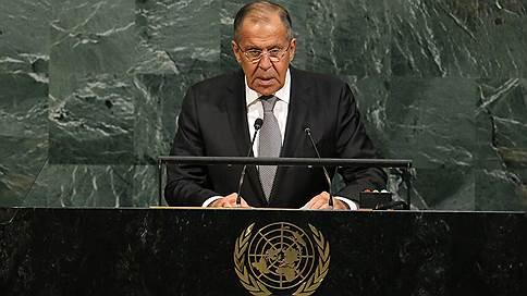 «Недопустимы действия по подрыву легитимных властей в любой стране» // Семь ключевых пунктов выступления Сергея Лаврова на Генассамблее ООН