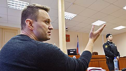 Совет Европы вновь озаботился правами Алексея Навального // В Минюсте сочли выводы комитета министров давлением на российские власти