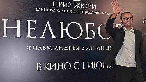 Грезы «Нелюбви» // Фильм Андрея Звягинцева выдвинут на «Оскар»