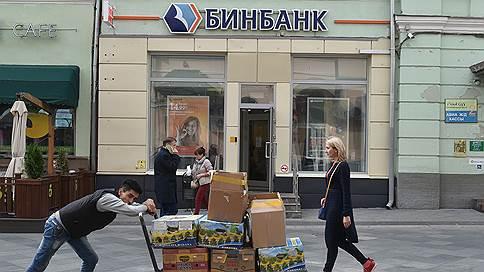 ЦБ объявил о санации Бинбанка // Меры оказались мягче, чем можно было ожидать