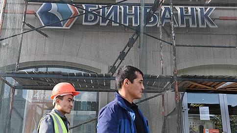 Банк России рассказал о проблемах Бинбанка // и о том, как будет его спасать