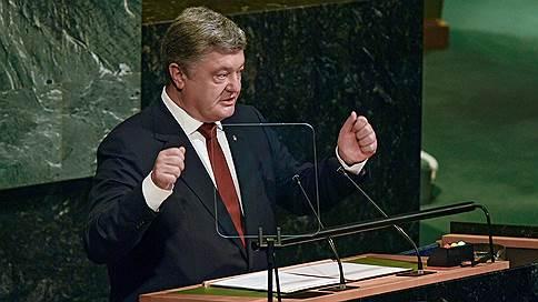 """Киев связал миротворцев с антироссийскими санкциями // """"Ъ"""" разбирался, почему Украина может затягивать принятие резолюции СБ ООН по Донбассу"""
