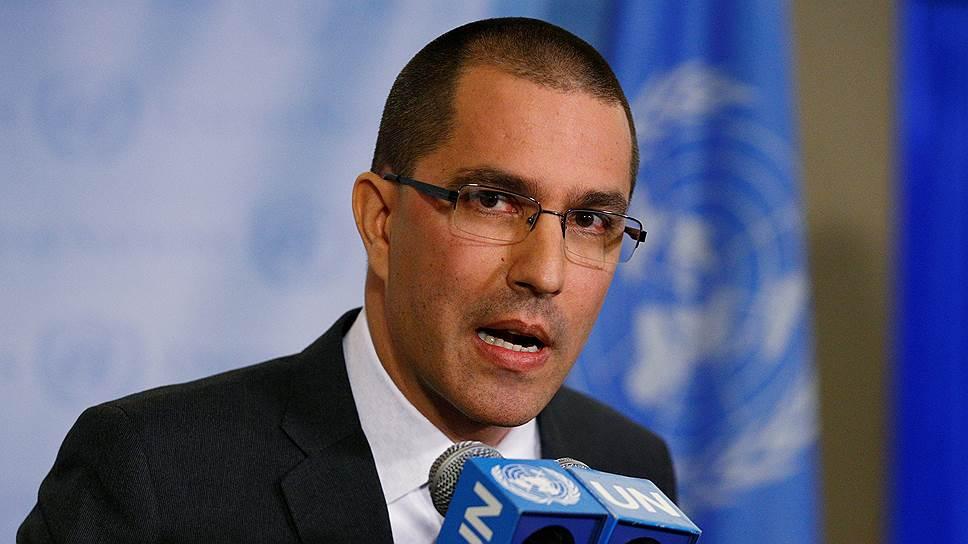 Глава МИД Венесуэлы Хорхе Арреаса