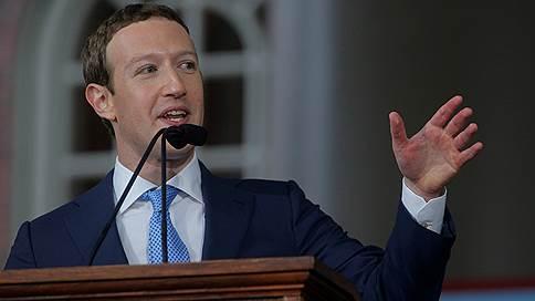 Марк Цукерберг занялся Россией // Глава Facebook разберется с политической рекламой в соцсети