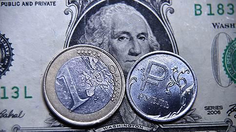 Курс доллара. Прогноз на 25-29 сентября // Мнения и прогнозы аналитиков о том, как будет вести себя валютный рынок
