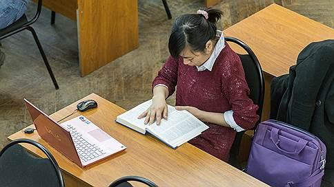 Иностранных студентов в Смоленске лишают английского языка // В мединституте их будут обучать только по-русски