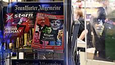 «Теперь в Германии можно проголосовать за ультраправых и при этом не считаться нацистом»