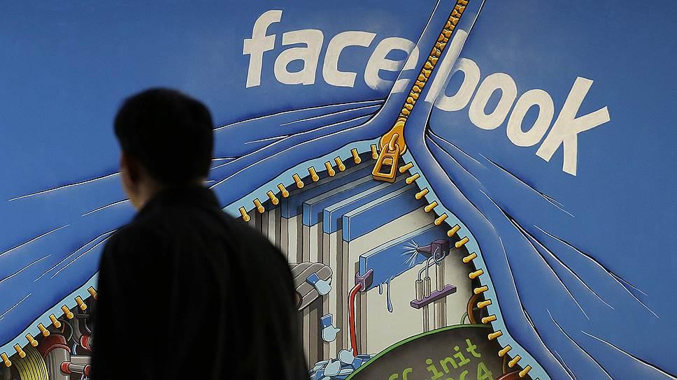 Facebook пригрозили блокировкой в России по примеру LinkedIn