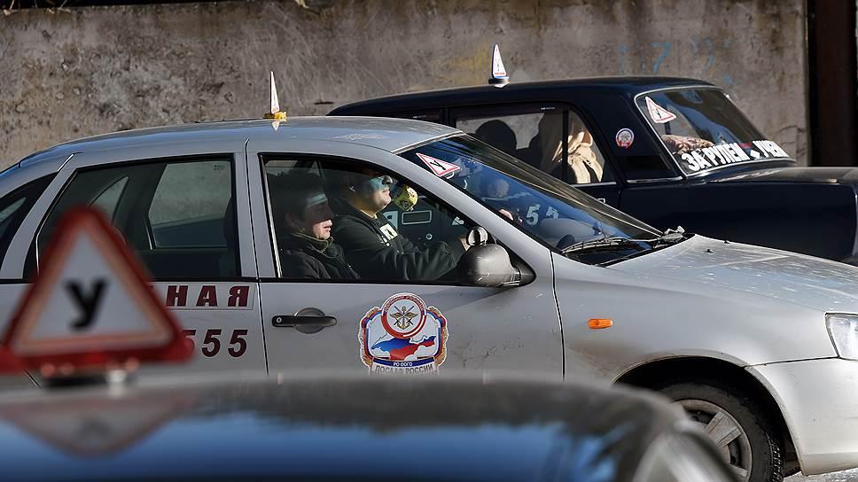 Почему реформа образования водителей снова буксует