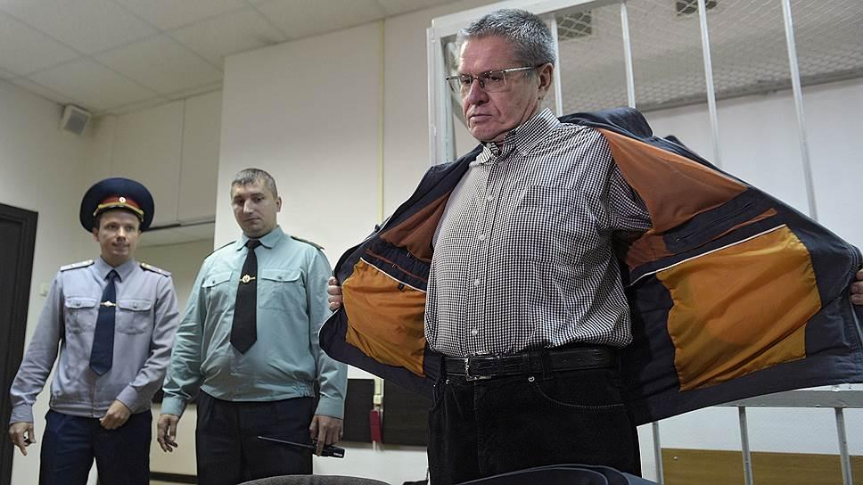 Бывший министр экономического развития Алексей Улюкаев (справа)
