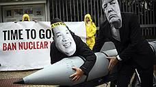 Ядерный ноль дал дивиденды