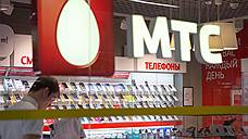 АФК «Система» продала акции МТС на 2,4млрд рублей