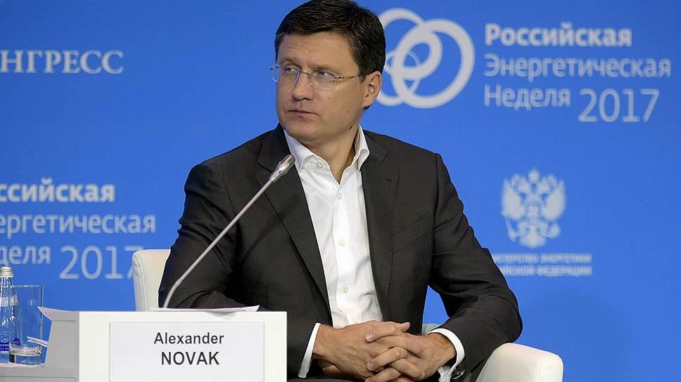 Каким видит будущее российской энергетики глава Минэнерго Александр Новак