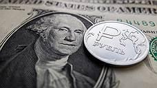 Курс доллара. Прогноз на 9-13 октября