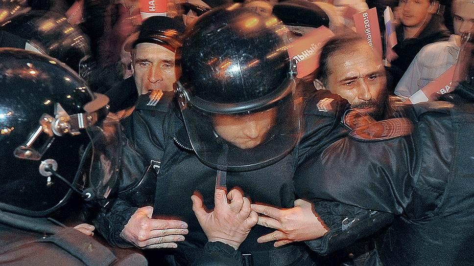 Акции протеста в России