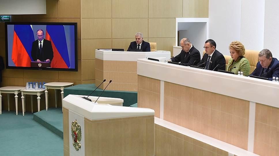 Как Совет федерации планирует защищать суверенитет России