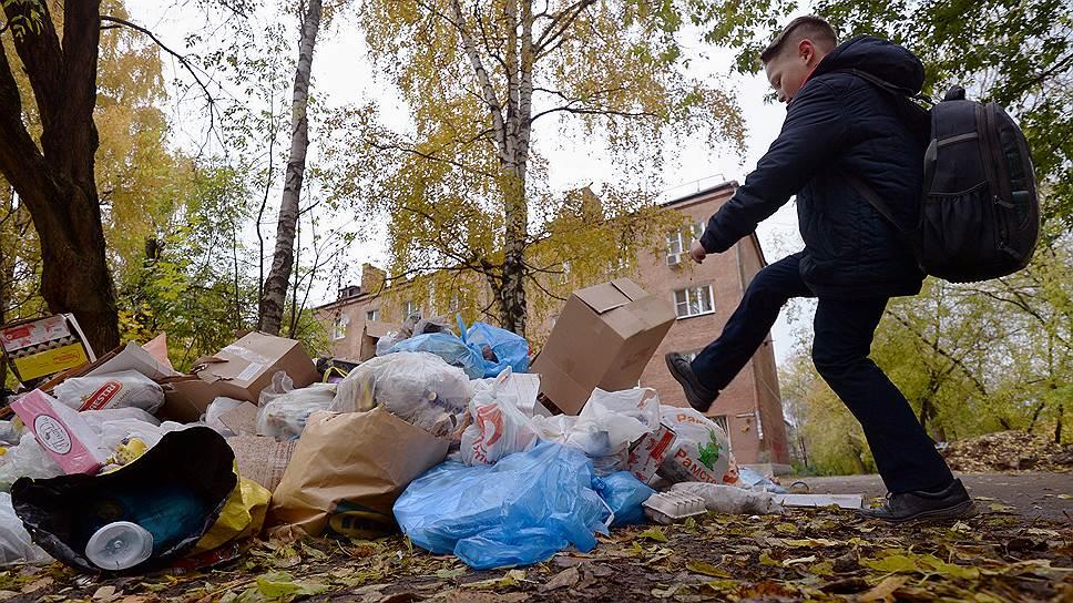 """""""Ъ"""" стали известны причины мусорного коллапса в Подмосковье"""