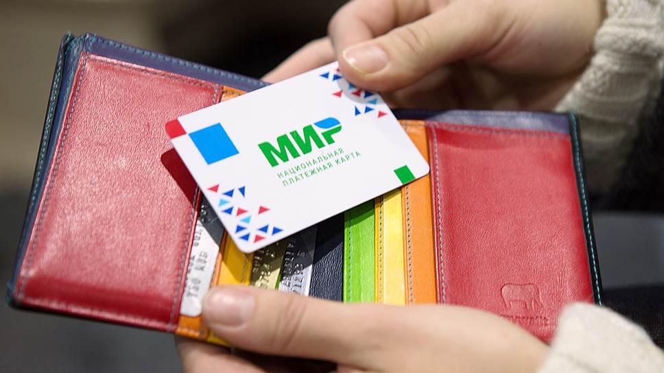 Дмитрий Медведев поддержал ограничение неперсонифицированных кошельков и карт