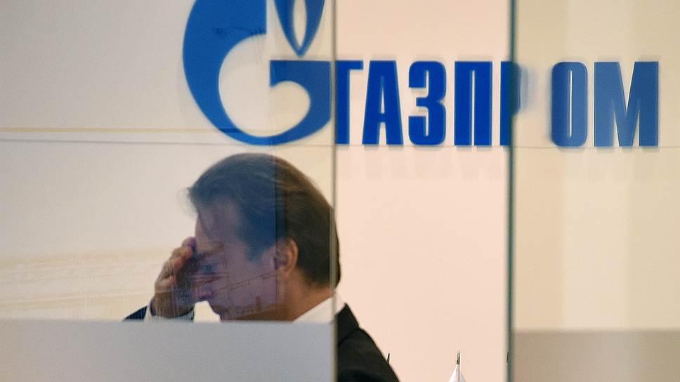 Как «Газпром» и Еврокомиссия провели очередные переговоры по урегулированию антимонопольного дела