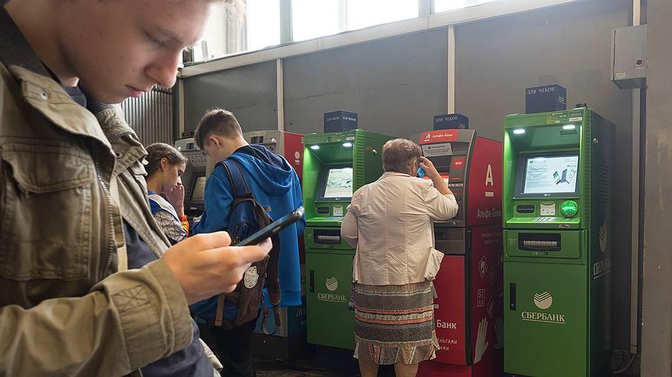 На смену физическому взлому банкоматов приходят атаки против целых банковских сетей
