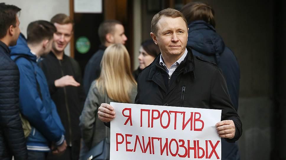 Евросуд коммуницировал жалобу российских сайентологов