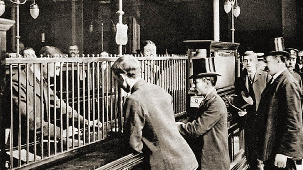В 1920-е годы швейцарские банки стали предоставлять солидным клиентам офшорные услуги прямо в Лондоне
