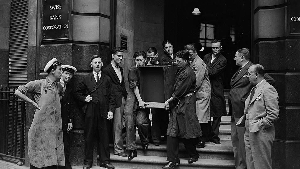 Непосредственно перед началом Второй мировой войны работники швейцарского офшорного бизнеса предпочли эвакуировать деньги из Лондона в Швейцарию