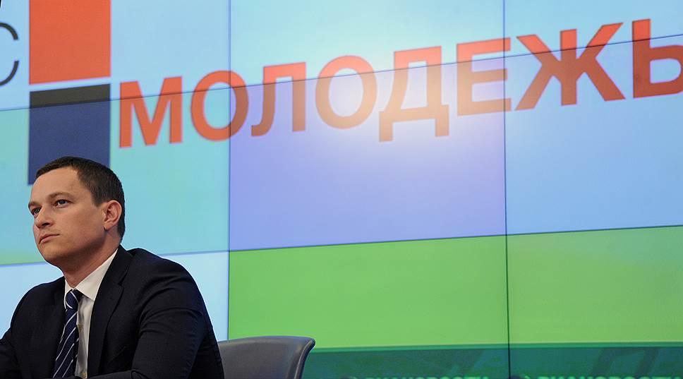 13 марта 2014 года руководителем Росмолодежи стал сопредседатель КС МГЕР Сергей Поспелов. С октября 2016 года он работал первым заместителем главы аппарата Госдумы. В ноябре 2019 года избран Парламентской Ассамблеей ОДКБ ответственным секретарем, обязанности которого он исполнял с мая 2019 года