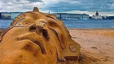 Песок на вес золота