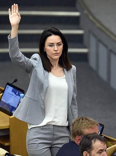В 2012 году мандат депутата Госдумы получила экс-сопредседатель КС МГЕР Алена Аршинова. Была переизбрана в 2016 году от партии «Единая Россия». Является членом Счетной комиссии ГД, а также входит в комитет Госдумы по образованию и науке. В декабре 2017 года стала координатором партийного проекта «Новая школа»