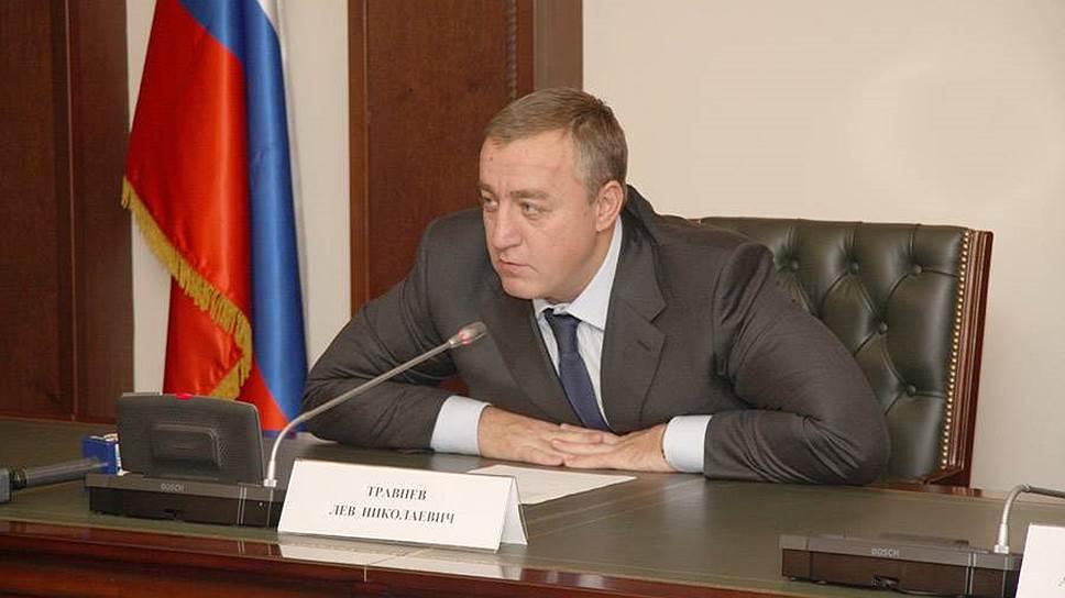 Лев Травнев