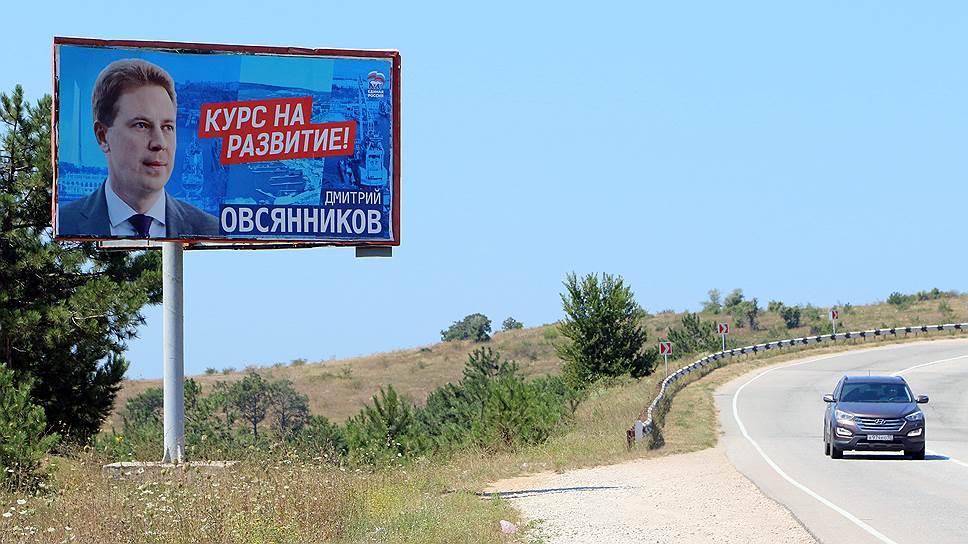 Как у жителей Севастополя отнимают землю