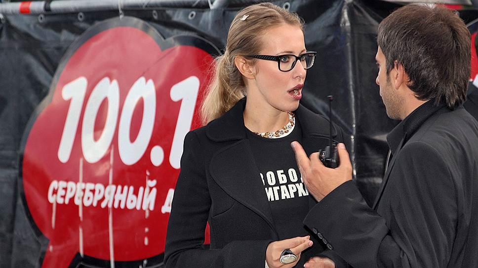 Журналист Ксения Собчак