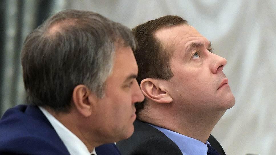 Спикер Госдумы Вячеслав Володин (слева) и премьер-министр Дмитрий Медведев