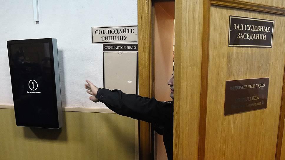 Почему в Общественной палате сочли районные суды некомфортными для присяжных
